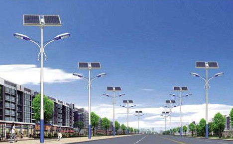 Outdoor Solar LED Street Lights