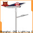 CHZ solar led street light from China for sale