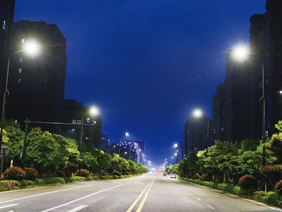 CHZ LED STREET LAMP