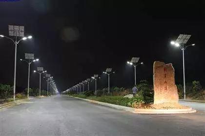 solar power street light, high power solar lights
