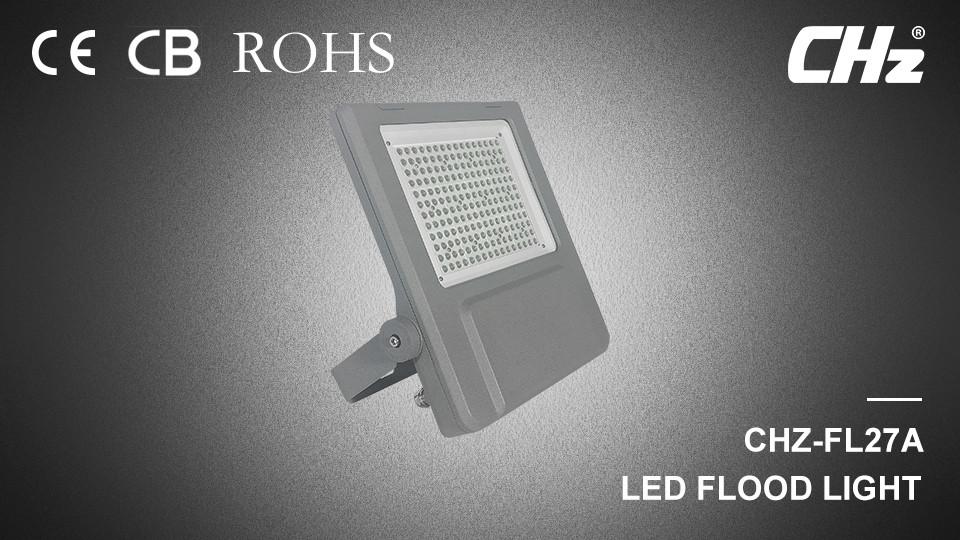 Floodlight LED 30W com sensor PIR CHZ-FL27A