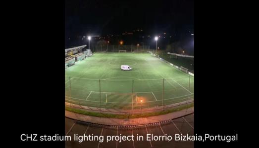 Professional Best Quality CHZ stadium lighting project in Elorrio Bizkaia, Portugal CHZ-FL22 Factory manufacturers
