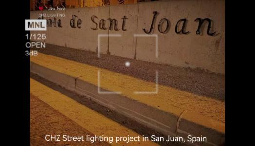 China CHZ street lighting project case in San Juan, Spain - ST23/ST25/ST26 CHZ manufacturers -
