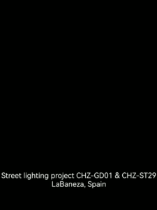 High Quality road lighting project CHZ-GD01 & CHZ-ST29 Wholesale