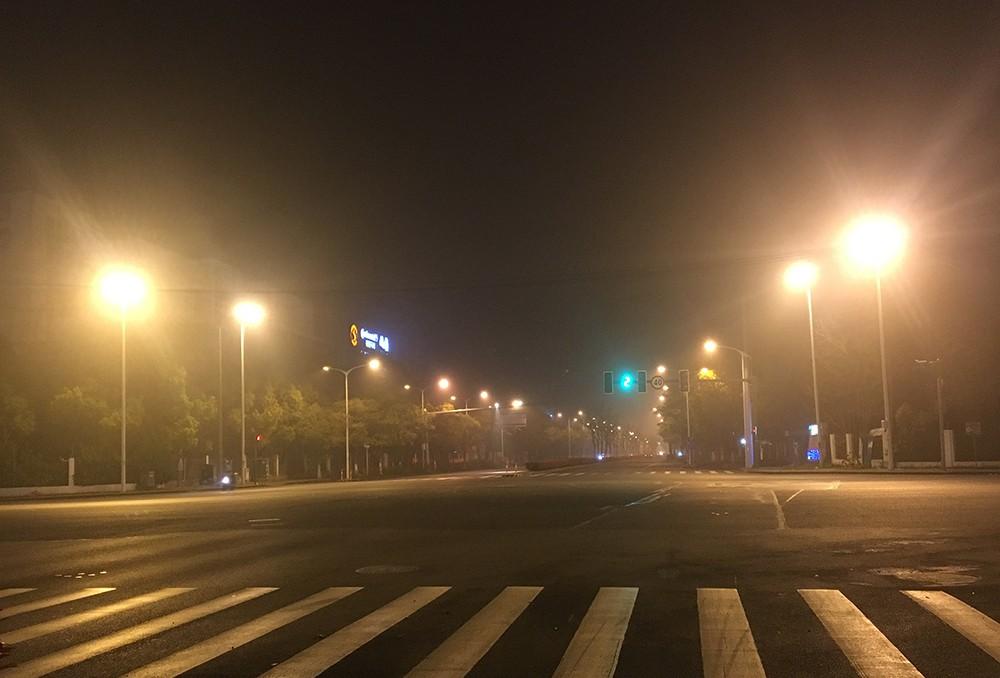 CHZ LED STREET LIGHTS