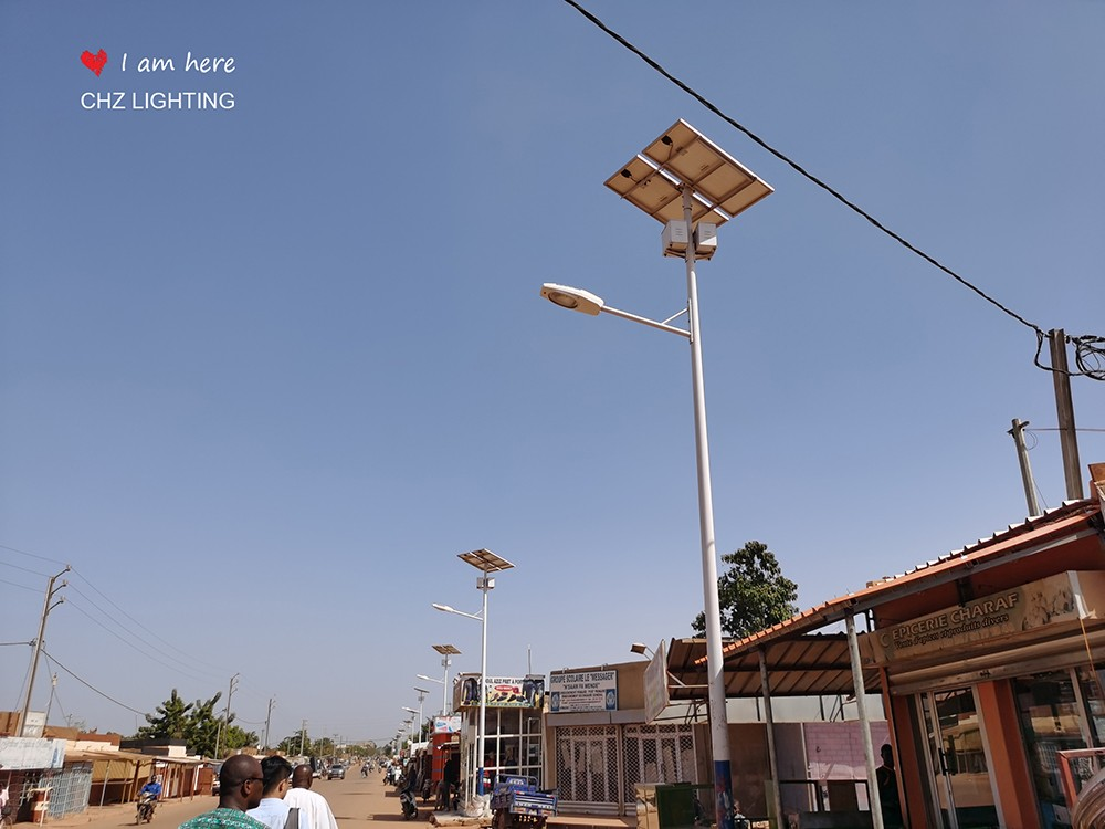 CHZ solar light products